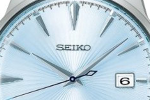 Best Seiko watch under 500?