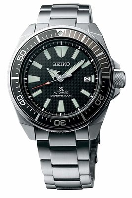 Seiko Prospex Samurai Stainless Steel Automatic Dive Watch
